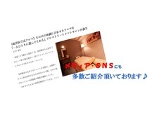 銀座コマチ(Comachi)の雰囲気(メディア・SNSにも多数ご紹介頂いております♪)