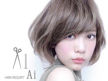 まつげエクステサロン ヘアーリゾートエーアイ 新宿西口店(hair resort Ai)/前髪カットも同日施術【新宿】