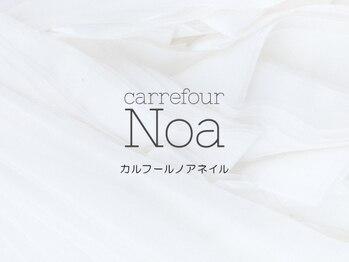 カルフールノア 草加駅西口店(Carrefour noa)/フットネイルについて
