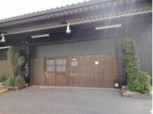 岩盤浴 ノドカ(nodoka)