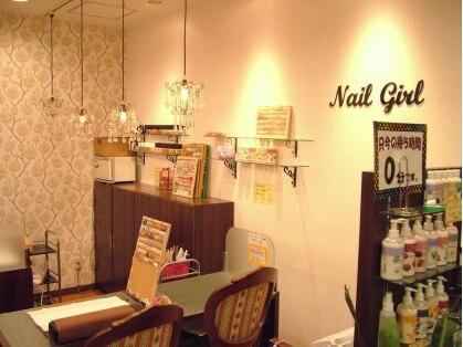 ネイルガール C-One店(Nail Girl)の写真