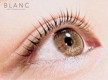 アイラッシュサロン ブラン オトカリテ千里中央店(Eyelash Salon Blanc)
