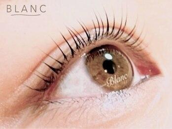 アイラッシュサロン ブラン オトカリテ千里中央店(Eyelash Salon Blanc)(大阪府豊中市)