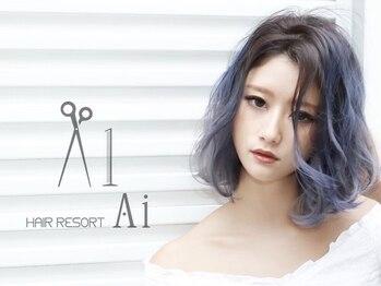 まつげエクステサロン ヘアーリゾートエーアイ 新宿西口店(hair resort Ai)/【新宿 フラットラッシュ】