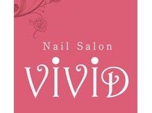 ネイルサロン ビビッド(Nail Salon ViViD)の詳細を見る