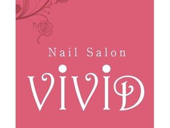 ネイルサロン ビビッド(Nail Salon ViViD)(長野県松本市)