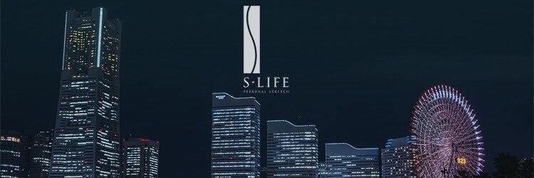 エスライフ 横浜店(S-life)のサロンヘッダー