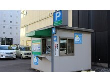 エゾボリック ジム(EZOBOLIC GYM)/駐車場