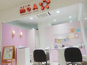 ネイルモア 八事店(NAIL moA)