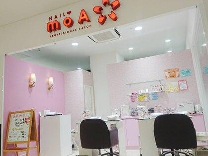 ネイルモア 八事店(NAIL moA)の写真
