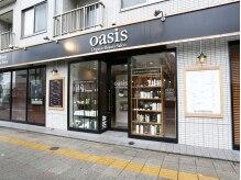 オアシスオーガニックビューティーサロン(oasis organic beauty salon)の詳細を見る