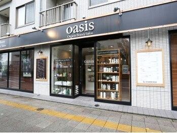 オアシスオーガニックビューティーサロン(oasis organic beauty salon)(東京都板橋区)