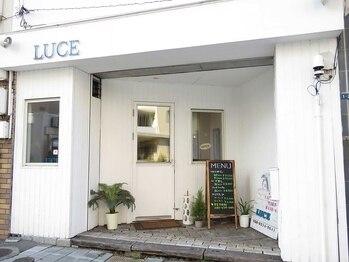 ルーチェ(LUCE)(岡山県岡山市北区)