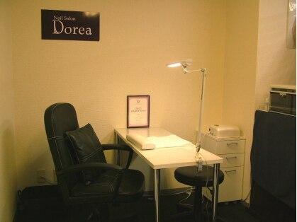 ドレア(Dorea)の写真