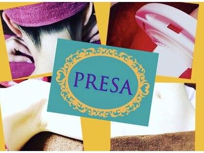 プレサ(PRESA)の写真