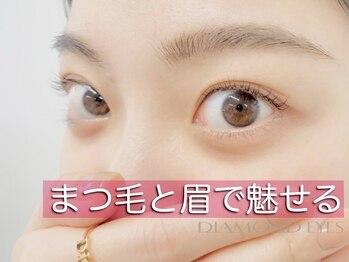 ダイヤモンドアイズ 渋谷マークシティ店(DIAMOND EYES)(東京都渋谷区)