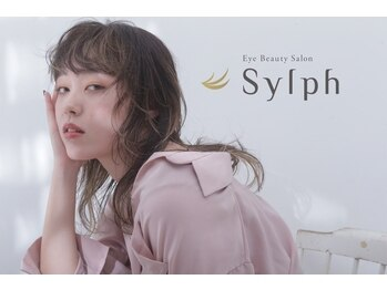シルフ 淡路店(Sylph)(大阪府大阪市東淀川区)