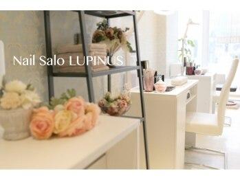 ネイルサロン ルピナス(Nail Salon LUPINUS)