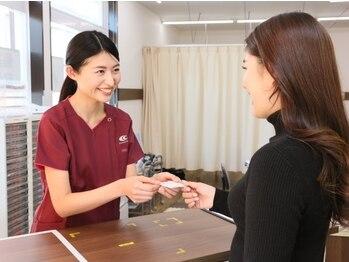 井尻駅前接骨院/優しいスタッフがお出迎え☆