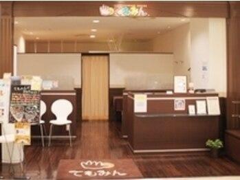 てもみん 徳島駅クレメントプラザ店(徳島県徳島市)