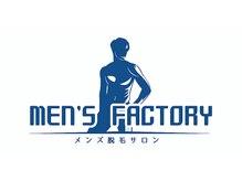 メンズファクトリー 赤羽店/赤羽駅西口徒歩5分