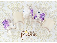 ネイルサロン ビーネ(nail salon Biene)/ オフ無料★11月リピート9980-1