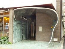 コリドック 小倉駅前店/癒し空間への入り口です♪