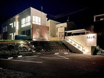 パーソナルケア ボーテ(PERSONAL CARE BEAUTE)(長野県佐久市)