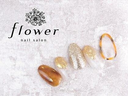 フラワーネイルサロン(flower)の写真