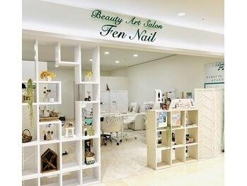 ビューティーアートサロン フェンネイル(Beauty Art Salon Fen Nail)(長野県長野市)