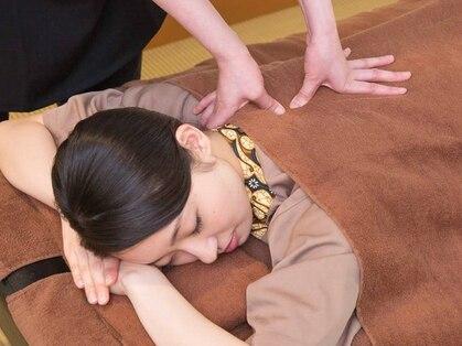 和楽の湯 下関せいりゅう 癒楽の写真