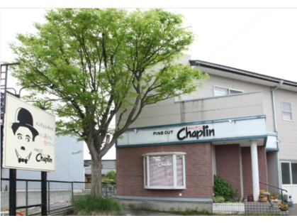 【シェービングエステ】FINECUT Chaplin(ファインカット チャップリン)(山形・鶴岡・米沢・新庄/リラク)の写真