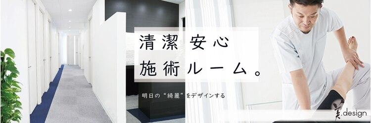 美デザイン 新宿店(美.design)のサロンヘッダー