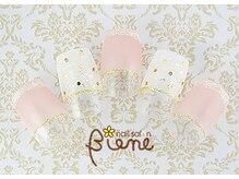 ネイルサロン ビーネ(nail salon Biene)/オフ無料★11月リピート9980-3