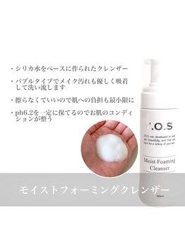 レイアップ(Leiup)/VOS基礎化粧品の正規取扱サロン