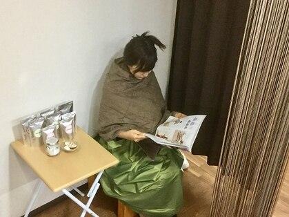 こだわりのよもぎ蒸し専門店 ハピネスプラス 京都西大路