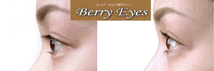 ベリーアイズ(Berry Eyes)のサロンヘッダー