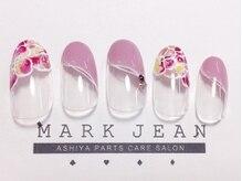 マークジーン 甲南山手(MARK JEAN)/お花 フレンチ ピンク ネイル