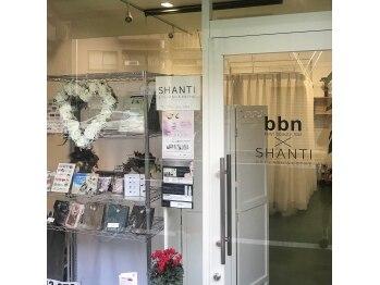 ビービーエヌカケルシャンティ(bbn×SHANTI)(東京都江東区)