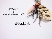 ドゥ スタート(do. start)の詳細を見る