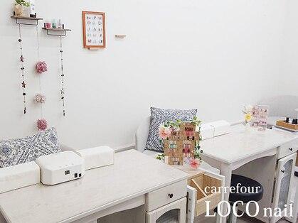 カルフール ロコ ネイル 草加西口店(Carrefour LOCO nail)の写真
