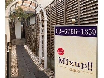 ミックスアップ 練馬店(Mix up)(東京都練馬区)