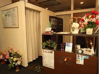 リラクゼーションサロン R's(青梅・福生・奥多摩/エステ)の写真