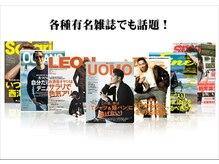【有名雑誌に人気店として掲載】初回ヒゲ脱毛1回¥100