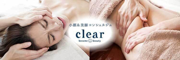 クリア 恵比寿店(clear)