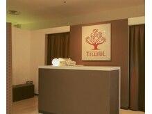 ティヨール 京都ファミリー店(TILLEUL)