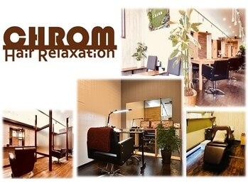 クロムリラクゼーション(CHROM Relaxation)