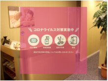 ソフトハンド 蒲田店の写真