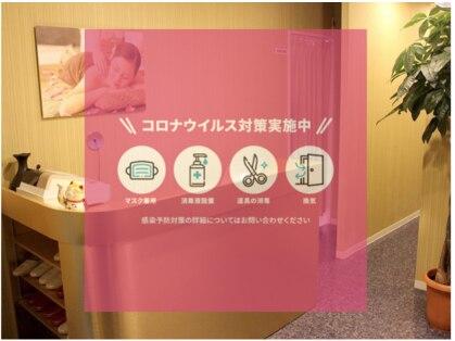 ソフトハンド蒲田店 整体・リンパ・痩身・小顔・ハイパーナイフ認定店