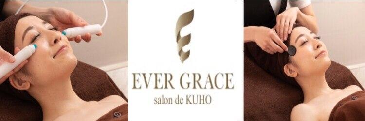 エヴァーグレース サロンドクホ 表参道店(salon de KUHO)のサロンヘッダー